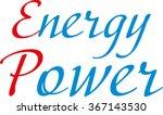 logo power energy   Shutterstock .eps vector #367143530