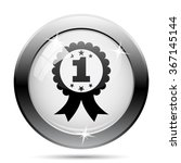 first prize ribbon icon.... | Shutterstock .eps vector #367145144