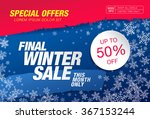 final winter sale banner | Shutterstock .eps vector #367153244