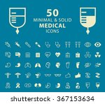 set of 50 medical minimal and... | Shutterstock .eps vector #367153634