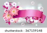 romantic flower banner. | Shutterstock .eps vector #367159148