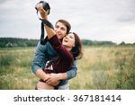 selfie. love story. man and a... | Shutterstock . vector #367181414