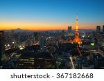 tokyo city view visible on the... | Shutterstock . vector #367182668