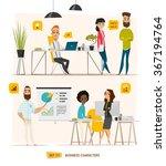 business characters scene | Shutterstock .eps vector #367194764