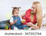 mother and daughter indoors... | Shutterstock . vector #367201766