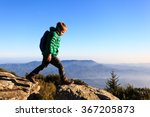 little boy with backpack hiking ... | Shutterstock . vector #367205873