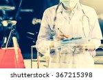 Постер, плакат: Double exposure of Scientists