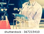 double exposure of scientists... | Shutterstock . vector #367215410