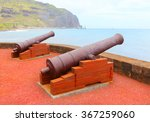 Old Navy Cannons On Waterfront...