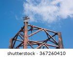 men working at top of oil rig... | Shutterstock . vector #367260410
