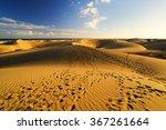 maspalomas beach. gran canaria. | Shutterstock . vector #367261664