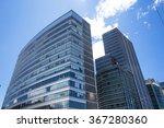bogota colombia september 13...   Shutterstock . vector #367280360