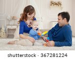 young parents and cute son play ... | Shutterstock . vector #367281224