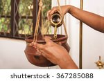 ayurveda shirodhara treatment... | Shutterstock . vector #367285088
