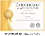 certificate of achievement... | Shutterstock .eps vector #367327193