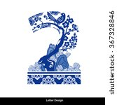 vector of oriental style number ... | Shutterstock .eps vector #367328846