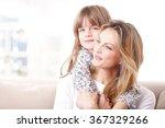 close up portrait of adorable...   Shutterstock . vector #367329266