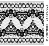 seamless lace pattern  flower... | Shutterstock .eps vector #367347326
