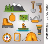 camping and hiking icon set.... | Shutterstock .eps vector #367374080