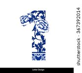 vector of oriental style number ... | Shutterstock .eps vector #367392014