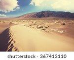 desert landscape | Shutterstock . vector #367413110