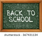 back to school   hand drawn on... | Shutterstock . vector #367431134