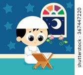 child reading quran   the holy... | Shutterstock .eps vector #367447220