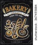 Vintage Bakery Poster. Freehan...