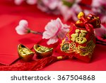 chinese new year decorations ... | Shutterstock . vector #367504868