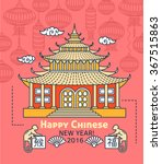 chinese new year flat thin line ... | Shutterstock .eps vector #367515863