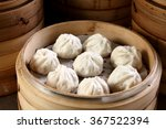 Xiaolongbao Steamed Dumpling
