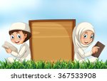 muslim couple reading bible on... | Shutterstock .eps vector #367533908
