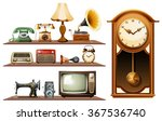 different kind of vintage... | Shutterstock .eps vector #367536740