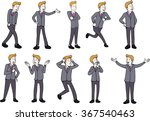 vector business man character | Shutterstock .eps vector #367540463