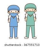 doctor of surgical gowns | Shutterstock .eps vector #367551713