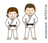 judo | Shutterstock .eps vector #367551716