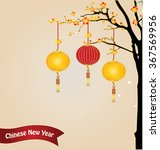 chinese new year background... | Shutterstock .eps vector #367569956