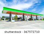 gas station against blue sky. | Shutterstock . vector #367572710