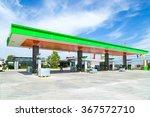 gas station against blue sky. | Shutterstock . vector #367572710