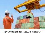 foreman control loading... | Shutterstock . vector #367575590