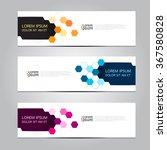 vector design banner... | Shutterstock .eps vector #367580828