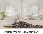 coffee on wooden table in... | Shutterstock . vector #367585169