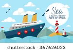 cruise vacation | Shutterstock .eps vector #367626023