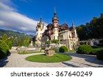 famous peles castle in romania | Shutterstock . vector #367640249