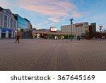 zilina  slovakia   january 17 ... | Shutterstock . vector #367645169