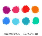 abstract vector hand painted... | Shutterstock .eps vector #367664810