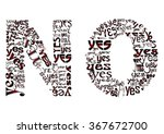 word no consisting of small yes ... | Shutterstock . vector #367672700