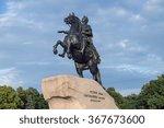 Bronze Horseman Monument To...