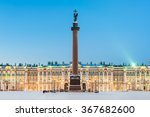 Alexander Column On Palace...