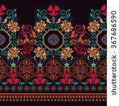 striped seamless pattern.... | Shutterstock . vector #367686590